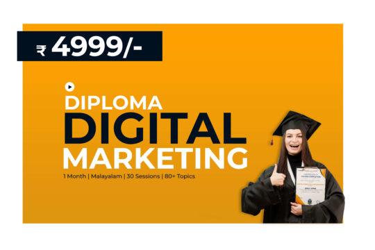 Diploma-in-digital-marketing-digimark-academy